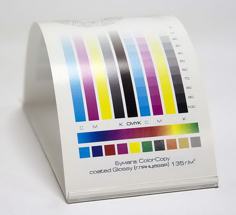 ColorCopy Glossy 135 г/м2
